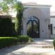StoneCrafters in Phoenix, Arizona: Precast Entry
